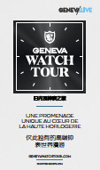 Geneva Watch Tour (français & chinese)