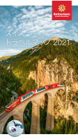 Swiss Travel System Map 2021 Japanese
